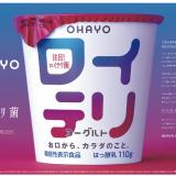 愛すべき企業の広報PR 〜オハヨー乳業株式会社 後編〜